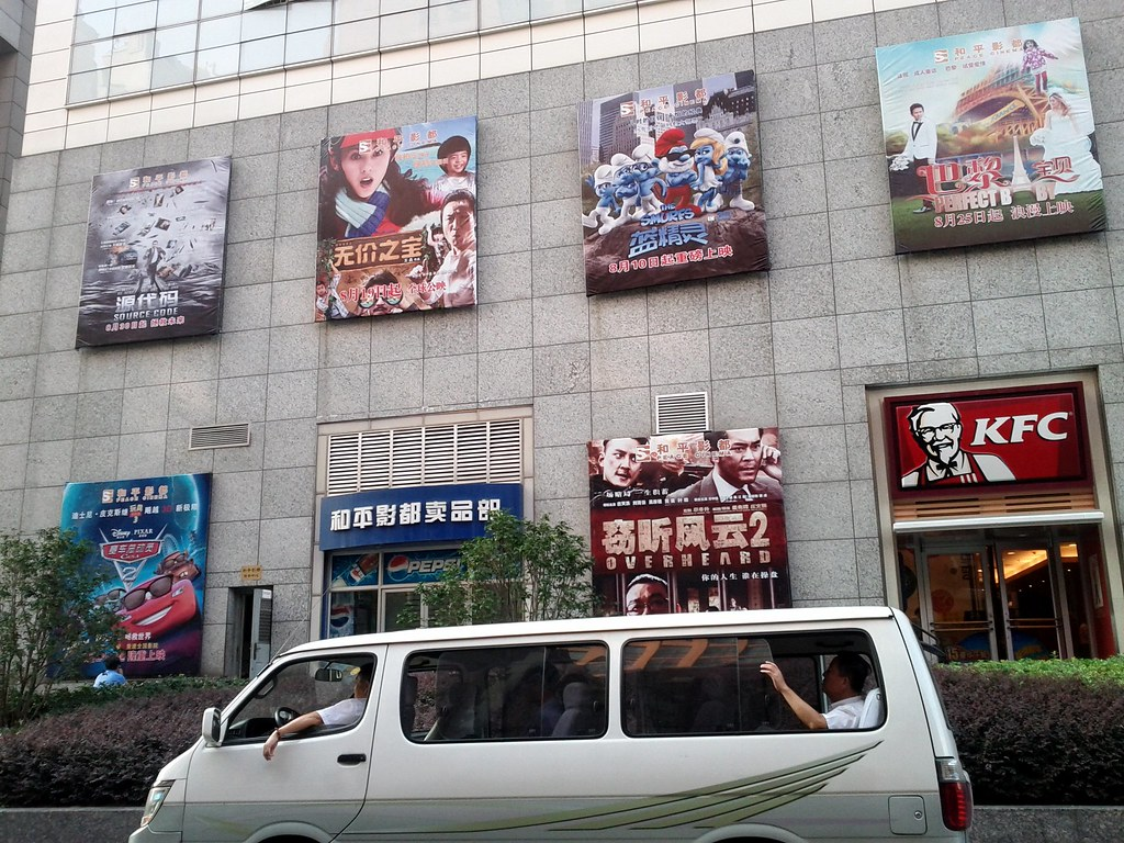 China Shatters Box Office Record